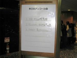 20121125_uncore