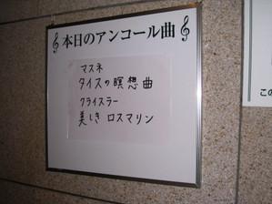 20121229_uncore_2